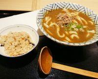 男カレー1-讃岐うどんおごっと新宿南口店