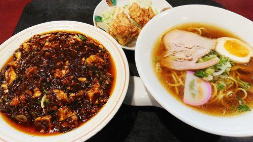 麻婆飯セット-中華食房石狩