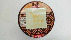 カップヌードルリッチ松茸薫る濃厚きのこクリーム1