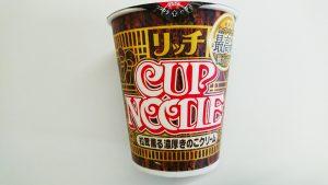 カップヌードルリッチ松茸薫る濃厚きのこクリーム3