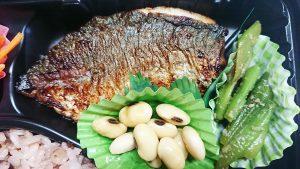 魚弁当4-あっひるや